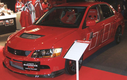 Download Mitsubishi Lancer Evolution 9 repair manual